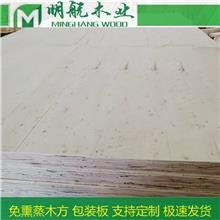 天津包装材料用胶合板包装板价格多少