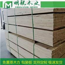 天津包装材料用胶合板定尺包装板厂家直销