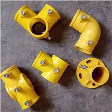 六安防護配件廠家 工地防護配件 價格便宜 出售欄桿配件