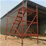 北京厂家直供施工安全爬梯 桥梁桥墩施工安全爬梯 100型爬梯 阜城鑫达直供