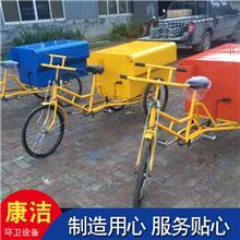 不锈钢车厢环卫车 不锈钢人力环卫三轮车 环卫三轮垃圾车 来电供应