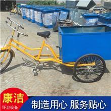 不锈钢三轮车 不锈钢人力环卫三轮车 环卫保洁三轮车  诚信商家