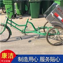不锈钢三轮车 环卫保洁三轮车  人力环卫三轮车 来图供应