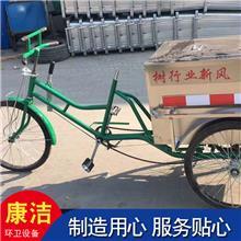 脚蹬三轮垃圾车  不锈钢人力环卫三轮车 垃圾清运车 来电供应