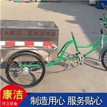 不锈钢人力环卫三轮车 人力保洁清运车 不锈钢车厢环卫车 来图供应