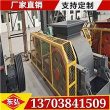 供應化工原料對輥制砂機 對輥制砂機結構 重晶石對輥制砂機報價
