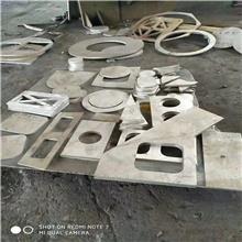304镜面不锈钢板材加工激光切割冲压剪板不锈钢加工金属制品定制 航禄达特钢