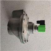 速连式除尘器脉冲阀 除尘器用脉冲阀 淹没式电磁脉冲阀 欢迎选购