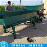 鞍山养殖饲料粉碎加工机械 齿盘式饲料粉碎机 秸秆粉碎机 货到付款