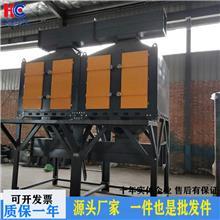 催化燃燒設備塑料行業廢氣處理 化工廠催化燃燒 滄州合程