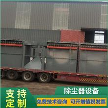 鍋爐布袋除塵器 工業吸塵器 單機脈沖布袋除塵器 煤礦粉塵吸塵器