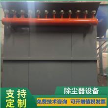 單機脈沖布袋除塵器 煤礦粉塵吸塵器 工業吸塵器 5萬風量除塵器