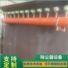 工業布袋除塵器 工業吸塵器 單機脈沖布袋除塵器 煤礦粉塵吸塵器