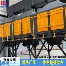 蓄熱式催化燃燒設備 RCO廢氣處理設備 化工廠廢氣治理滄州合程