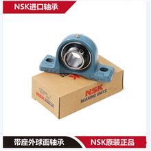 NSK轴承 NSK 原装30TAC62BDBC10PN7A高精度角接触轴承 日本