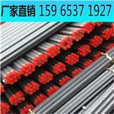 煤矿钻探B19*12000钻杆 每米重2公斤钻杆 B19钻杆现货供应