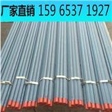 铜川煤矿B19*1.5米钻杆 加强型耐磨钻杆 矿用钻杆规格型号
