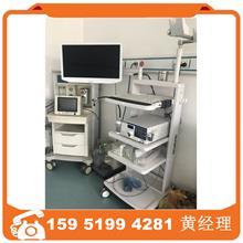 日本进口奥林巴斯CF-H170I/L肠镜超高清胃肠道CV-170胃肠镜内置LED灯源