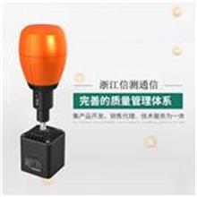 场强仪-场强测量仪型号-厂家联系方式