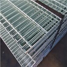 输送公司用齿形镀锌钢格板 安徽马鞍山钢格栅厂家批发