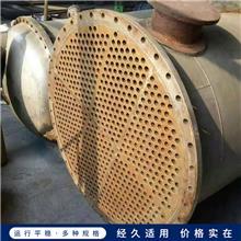 二手多效冷凝器 列管冷凝器 不銹鋼石墨冷凝器 市場報價