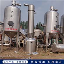 二手搪瓷片式冷凝器 二手不銹鋼冷凝器 石墨冷凝器 銷售現貨