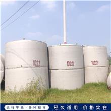 常年銷售 二手不銹鋼儲罐 二手立式儲罐 化工原料儲存罐