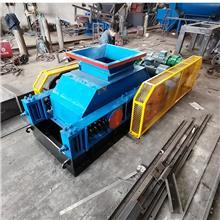 昭通对辊式破碎机  石灰石细碎作业 工业机械设备
