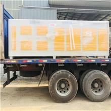 北京华康 uv光解净化设备 废气处理设备 uv光催化氧化设备 UV光解油烟除味器