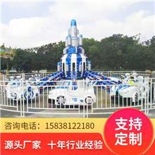 郑州万马游艺儿童自控升降类公园大型游乐设备自控飞车厂家直销