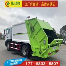 6方侧装压缩垃圾车 大型压缩垃圾车 鲁班环卫 12吨大型垃圾车直销 厂家一年三包