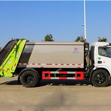 国六3吨压缩自装卸式垃圾车厂家 压缩垃圾车质量好 鲁班制造 大量现车直销压缩垃圾车