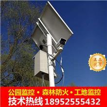 太阳能球机4G摄像头户外无线摄像机 WIFI网络全彩摄像监控路灯