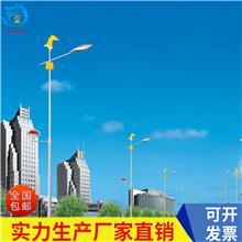 厂家定制太阳能名族文化特色路灯 中国风LED路灯