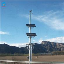 户外太阳能投光灯无线智能WIFI监控摄像头路灯安防灯监控路灯