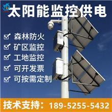 太阳能监控摄像头户外4G无线网络智能安防设备