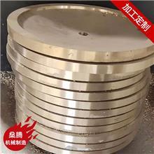 河北燊腾公司铸铜   砂型铸铜   压铸铸铜   铜辊铜管加工定制