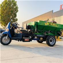 三轮车农粪撒粪车  有机肥撒肥机  圆盘撒粪车