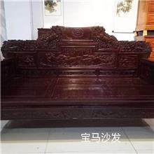 中式实木沙发组合 客厅全实木沙发 雕花仿古家具 老榆木沙发 实木客厅沙发艺术家具