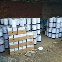 回收化工原料上門回收化工原料