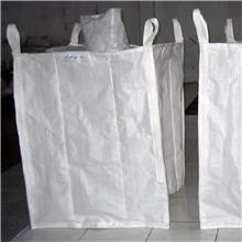开原市碳酸钙吨袋集装袋 邦耐得厂家