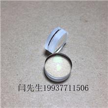 凸透镜 直径15mm焦距32mm胶合透镜 光学实验器材棱镜透镜加工定制