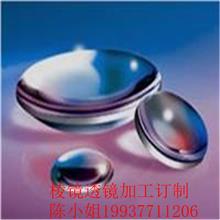 各种光学玻璃棱镜透镜镀膜胶合高光高反高透