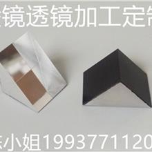 棱镜透镜镀膜分光合色全规格批发现货