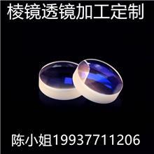 合色棱镜透镜六面光创意定制光之立方体大号彩虹