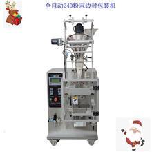 中国化工机械包装机网 全自动化工粉末袋装包装机 广州朋来