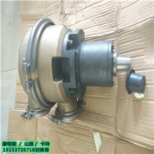 营口港发动机配件 KT19-M海水泵3074540 原装水泵