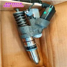 西康IS M柴油機噴油器3411754汽摩及配件