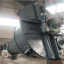 厂家直供双螺旋锥形混合机 腾源化工 干粉物料混合 可定制其他型号混合机