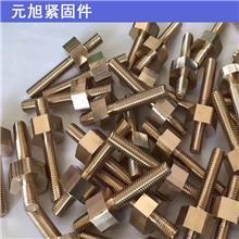 元旭铜产品 厂家供应铜铸件定制铜铸件压铸铜件压铸铜件来图来样加工黄铜压铸精密铸铜件